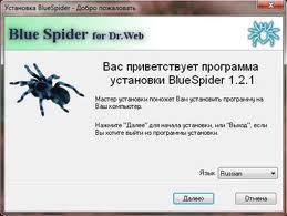 Dr. Web livedisk скачать бесплатно dr. Web livedisk 9. 0. 1 (28. 02. 2019).